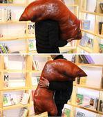 創意食物仿真豬蹄抱枕可愛毛絨抖音玩具女生韓國搞怪玩偶超萌女孩『CR水晶鞋坊』igo
