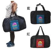 【南紡購物中心】折疊購物袋輕巧好收納環保購物袋MIT製高品超輕防水尼龍布