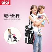 aiqi嬰兒手推車便攜傘車輕便折疊可坐躺小孩寶寶幼兒嬰兒車推車