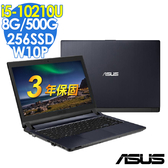 【現貨】ASUSPRO P1448F14吋雙碟商用筆電(i5-10210U/8G/256SSD+500G/W10P/特仕)