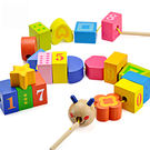 木製玩具 木質學習益智認知積木串珠...
