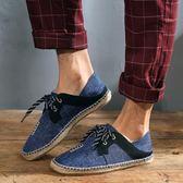 漁夫鞋 編織平底鞋 帆布懶人鞋【非凡上品】nx2469