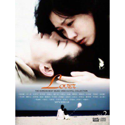 (韓國MV集) LOVER Vol.2 DVD+CD  ( The Korean Best Music Video & Still Collection LOVER Vol.2 )