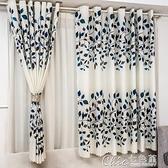 寬幅簡易窗簾成品宿舍臥室陽台半遮光透光遮光窗簾布 【全館免運】