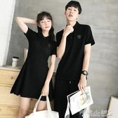 情侶裝 情侶裝夏裝氣質短袖t恤polo衫保羅女連身裙子韓版學生qlz 傾城小鋪