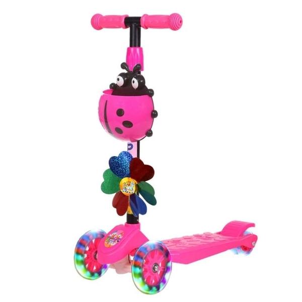 滑板車 滑板車兒童2-3-6歲單腳滑板車小孩3四輪男女寶寶帶音樂踏板滑滑車jy【快速出貨八折下殺】