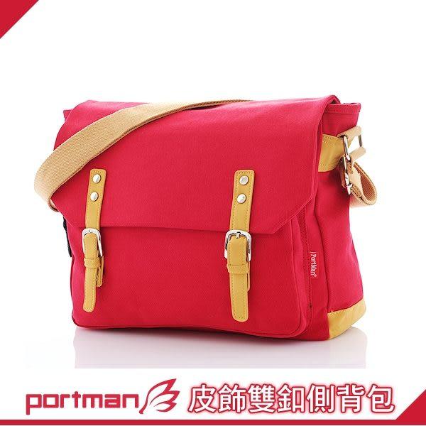 PORTMAN純素雙釦帆布書包(熱情紅) PM131015