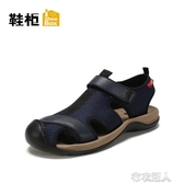 鞋柜夏季新款韓版男士休閑沙灘鞋涼鞋男鞋 布衣潮人