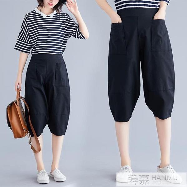 大碼女褲子2021夏季新款薄款亞麻中褲顯瘦百搭高腰棉麻七分褲 母親節特惠