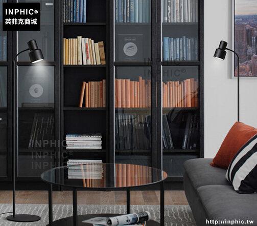 INPHIC- 北歐設計LED辦公室臥室客廳立燈書房簡約個性落地燈-A款_S197C