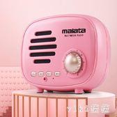 收音機 無線藍牙小音箱迷你音響手機重低音炮戶外家用復古 nm8156【VIKI菈菈】