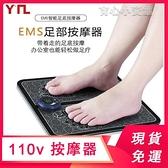 【現貨】EMS按摩器 電子液晶 足部按摩墊 腳底按摩墊 按摩墊 按摩器 疏勞養神墊