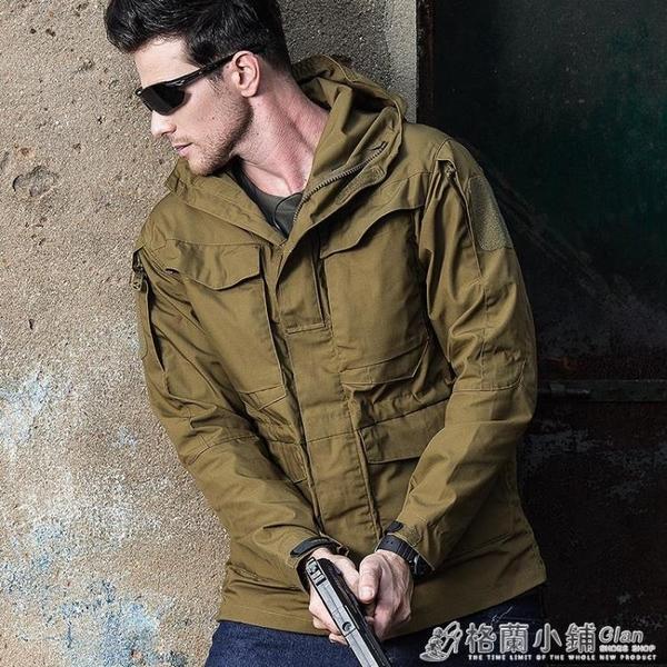 執政官戰術外套美式m65風衣男戶外防水迷彩特種兵軍迷機能衝鋒衣 格蘭小舖 全館5折起