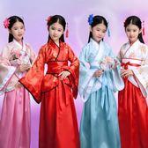 兒童古裝女漢服仙女服裝兒童古箏演出表演服cos唐裝寫真服女新款   伊衫風尚