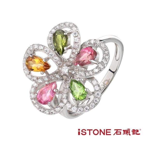 碧璽戒指-典藏奢華系列-百花爭艷 石頭記