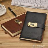 復古密碼本帶鎖日記本加厚韓國創意手賬本學生記事本文具筆記本子「多色小屋」