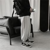 秋季休閒褲子韓版潮流寬鬆九分褲衛褲長褲運動束腳褲【雙十一狂歡】
