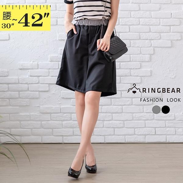 休閒褲--寬鬆舒適撞色鬆緊褲頭兩側大口袋五分寬褲/褲裙(黑.灰L-3L)-R259眼圈熊中大尺碼