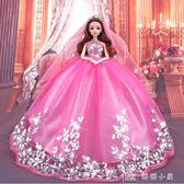 3D真眼克時帝芭比娃娃大婚紗衣服禮盒套裝洋娃娃女孩玩具禮物單個 igo娜娜小屋