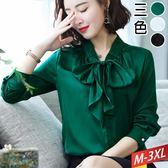 緞面素色領巾綁帶襯衫(3色)M~3XL【421093W】【現+預】☆流行前線☆