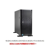 HPE ProLiant ML350 Gen10 (877626-B21) 直立式伺服器【Intel S4110 / 16GB記憶體 / P408i-a / 500W*1】 (2WAY)