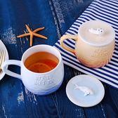 咖啡杯 禮物馬克子陶瓷帶蓋勺辦公室牛奶早餐杯女學生可愛水杯
