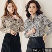 【天母嚴選】豹紋圖印長袖雪紡襯衫(共二色)