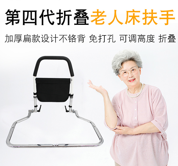 父親節禮物 新款床邊扶手老人起身器老年人起床助力架輔助器防摔床護欄圍欄 快速出貨