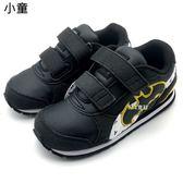 《7+1童鞋》小童 PUMA JL ST Runner v2 V inf 輕量 蝙蝠俠 運動鞋 8239  黑色