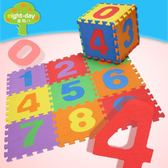 全館88折星期八環保數字拼圖兒童泡沫拼接爬行墊寶寶防滑拼接泡沫地墊百搭潮品
