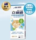 【立攝適】均康營養配方-優纖 24入/箱