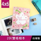 珠友 PH-20043 20K雙格相本/相冊/相簿 (可收納200枚4x6照片.明信片)