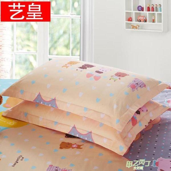 (全館88折)時尚舒適枕套一對裝成人兒童枕芯枕頭套(48*74)cm