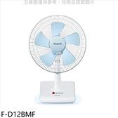 Panasonic國際牌【F-D12BMF】12吋桌扇電風扇