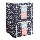 衣服收納箱牛津布紡整理箱布藝儲物箱收納盒特大號被子衣物收納袋