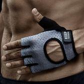 夏季健身手套男透氣女運動手套防滑護腕啞鈴器械訓練半指薄款耐磨 花間公主