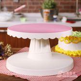 烘焙工具 傾斜蛋糕裱花轉台 裱花台 裱花轉盤 旋轉轉台xw【優兒寶貝】