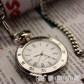 時尚復古護士表學生考試創意掛表羅馬字男老人女表石英懷表手表 優家小鋪
