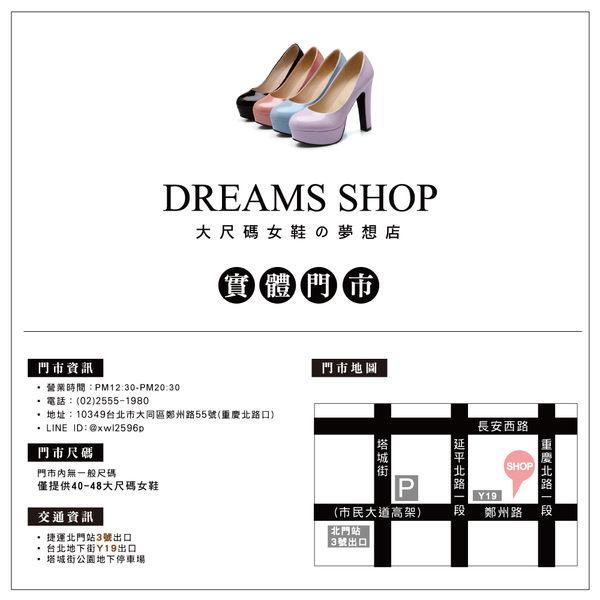大尺碼女鞋-夢想店-時尚經典款擦色頭層羊皮精品牛津鞋3.5cm(41-45)-黑色【JSP0-11】
