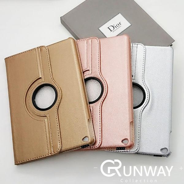 360度旋轉系列 閃亮色系 荔枝紋皮套 pro9.7 蘋果iPad air air2 mini 平板保護套 折疊 翻蓋式平板保護殼