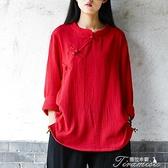 中式中國風時尚女式太極服 新款立領長袖盤扣太極拳上衣練功服太極衣褲 快速出貨