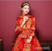 新款中式古裝服繡結婚敬酒新娘禮服 LVV5281【KIKIKOKO】TW