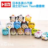 【日貨Tomica小汽車(迪士尼Tsum Tsum疊疊樂)】Norns 日本多美小汽車 玩具車 奇奇 米奇 維尼 聖誕節禮物