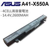 ASUS 4芯 日系電芯 A41-X550A 電池 P550C P550CA P550CC P550L P550LA P550LC R409 R409C R409CA R409CC