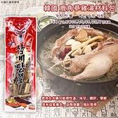 韓國 鹿角蔘雞湯材料包 70g【櫻桃飾品】【31331】