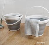 折疊桶-折疊筒打水桶塑膠家用手提便攜式美術儲水旅行用釣魚 東川崎町