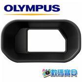 【免運費】Olympus EP-13 原廠 大型橡膠眼罩 eyecup (for OMD E-M1 / EM1 Mark II 專用) 元佑公司貨