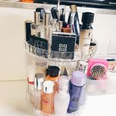 化妝品雙層旋轉收納盒透明梳妝臺置物架整理盒 st477『寶貝兒童裝』