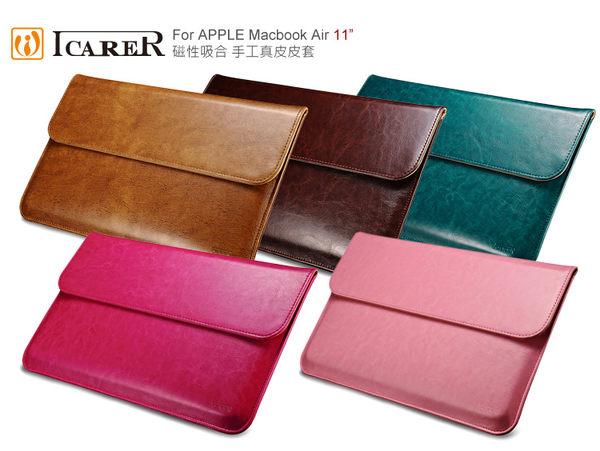 ICARER 磁性吸合 MacBook Air 13吋 手工真皮皮套