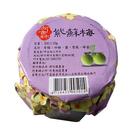 《好客-阿金姐》紫蘇梅(350g/ 入)...